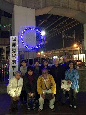 姫島社会福祉協議会の方達と西淀川区薬剤師会会員の記念撮影